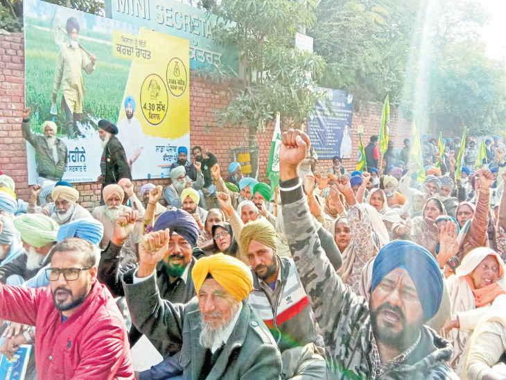 farmer and labour union protesting