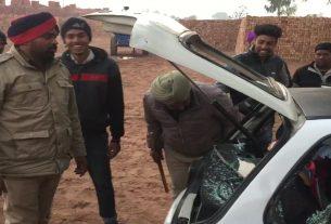 people beaten drug trafficker in faridkot village
