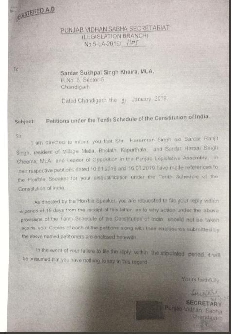 notice to Sukhpal Khaira
