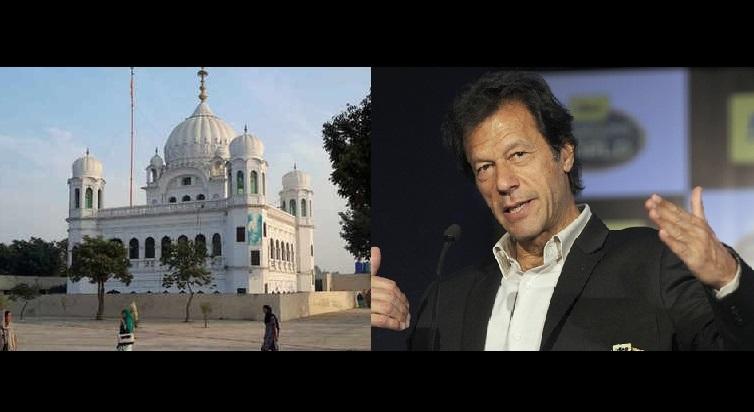 Imran Khan on kartarpur sahib