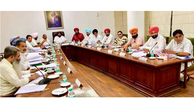 cabinet meeting by captain amrinder singh