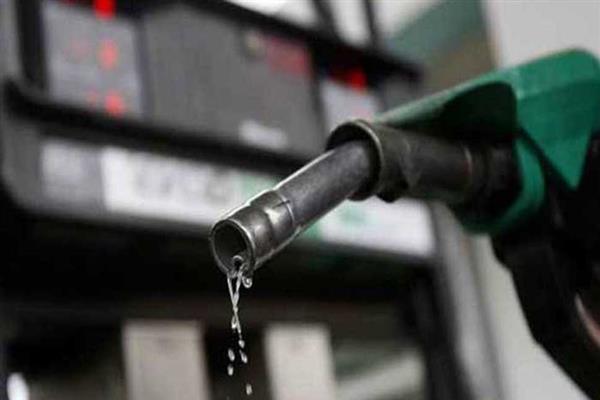 disel petrol price
