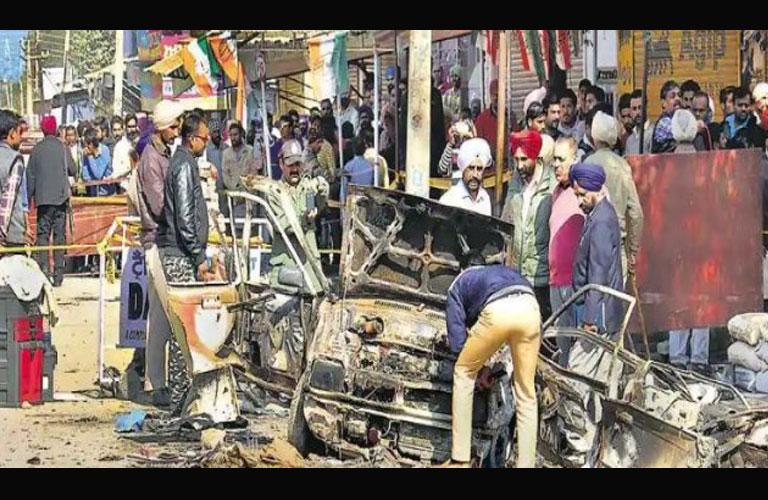 maur bomb blast