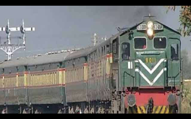 samjhauta express cancelled
