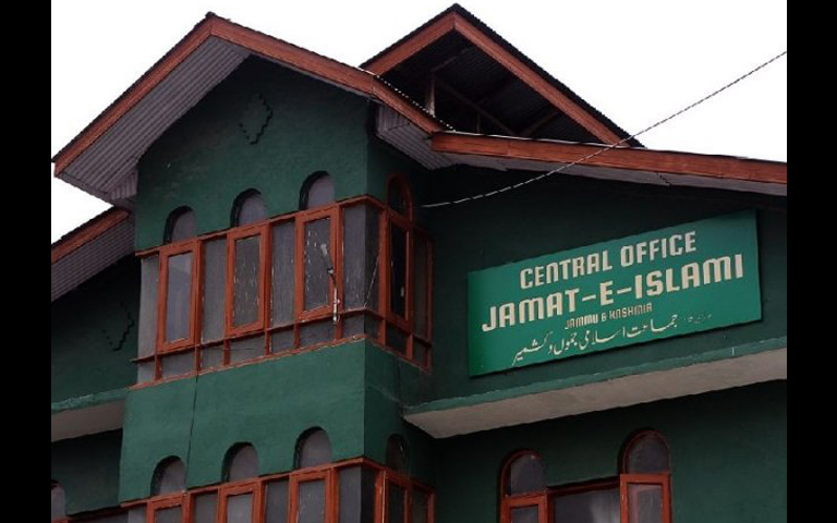 office of Jamaat e Islami