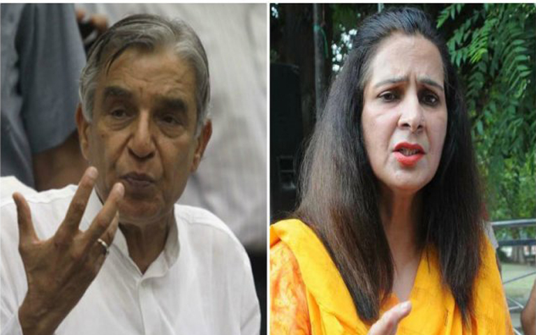 pawan bansal and navjot kaur