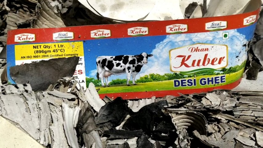 Fake Desi Ghee Factory in Barnala