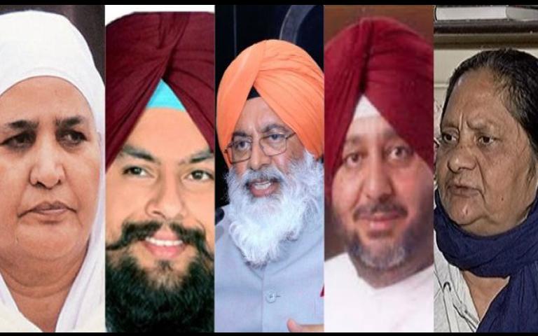 Khadoor Sahib lok sabha candidates