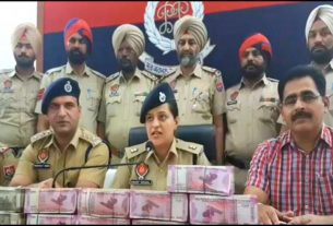 SP Ravjot Grewal on 1 crore cash seized in patiala