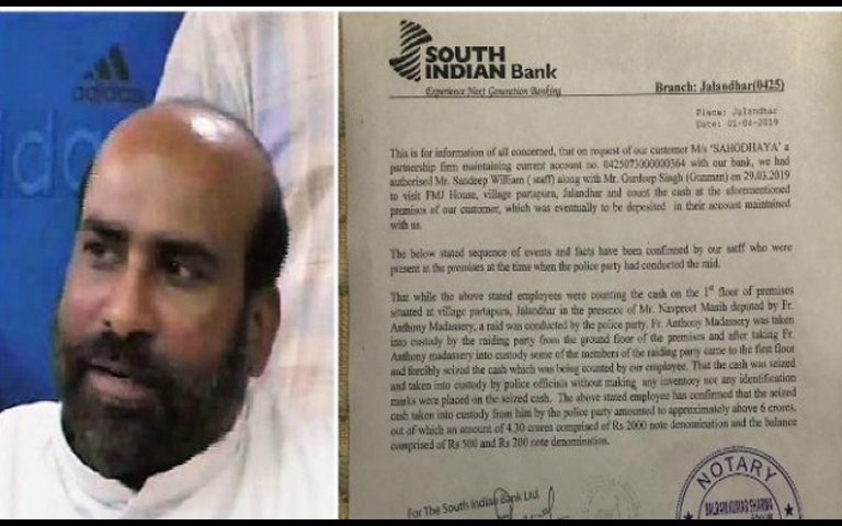 letter of bank in father anthony money seized case