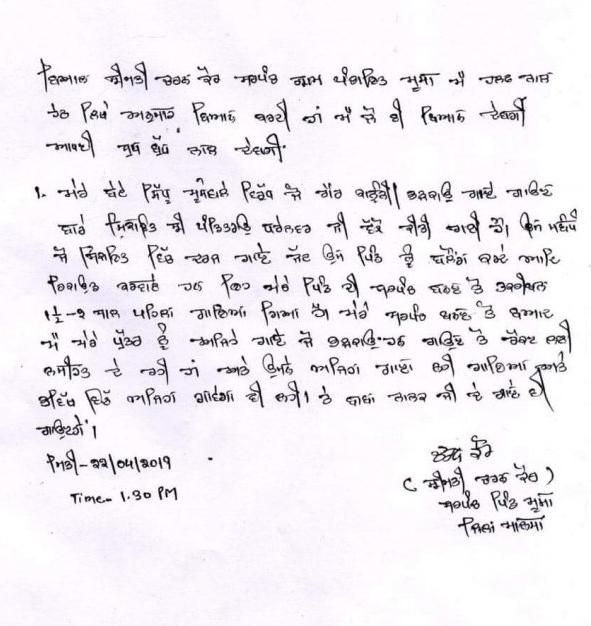 moosewala mother statement