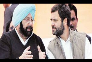 rahul and captain amrinder