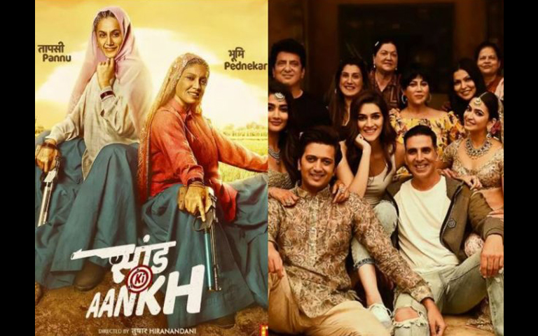 sand ki aankh first look
