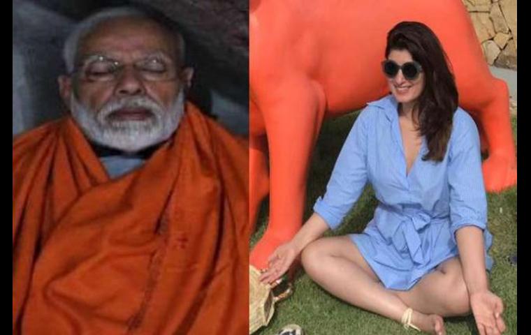 Twinkle Khanna Troll Modi