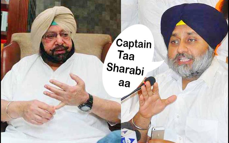 sukhbir badal calls captain druken cm