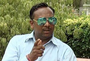 Neetu Shatran Wala