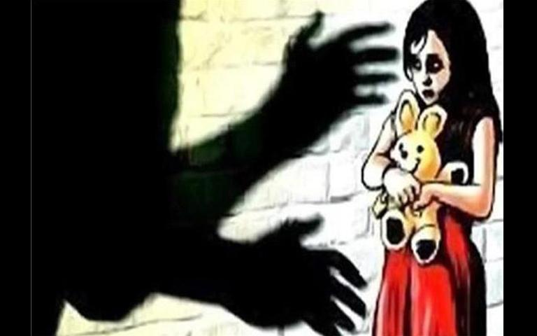Amritsar rape