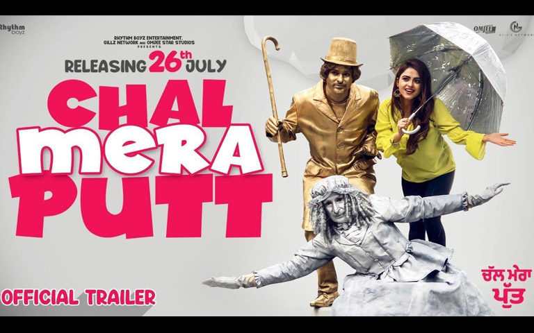 Chal Mera Put Official Trailer