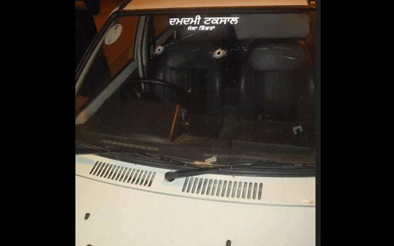 Sikh Boy Car