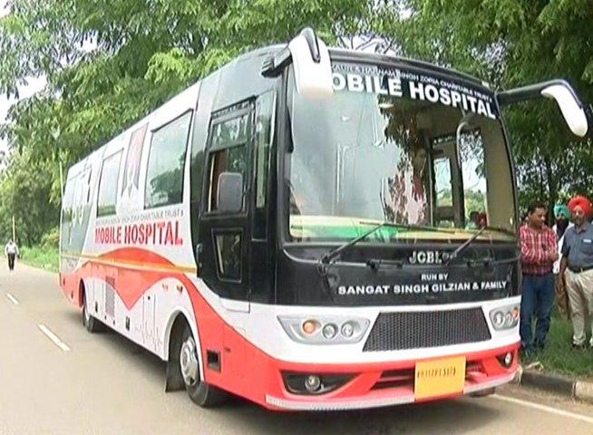 mobile hospital in punjab