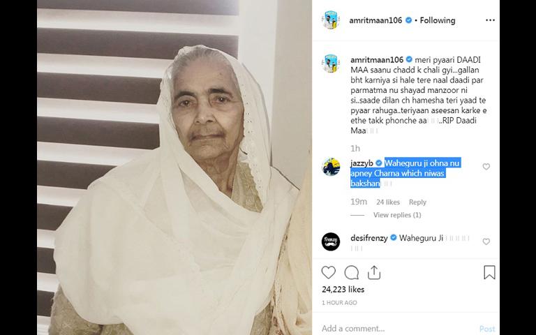 amrit mann grandmother death