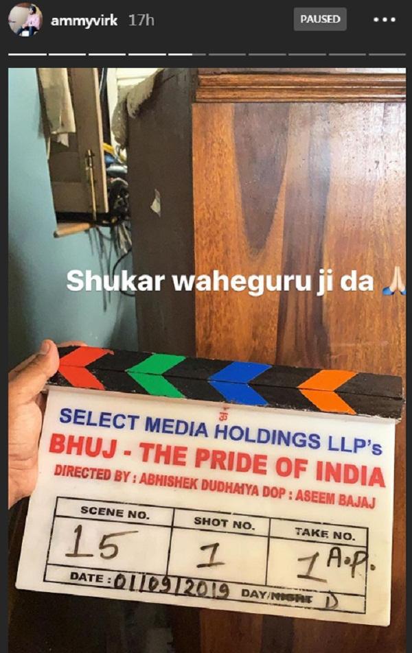 ammy virk new bollywood film