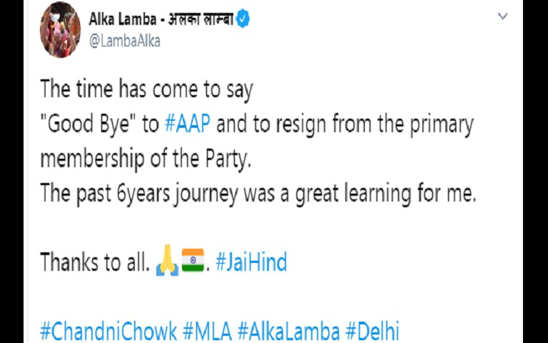 alka-lamba-resigned from aap