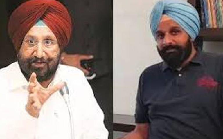 sad vs congress