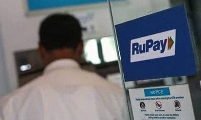 up-to-16000-cashback-will-be-available-on-rupay-card