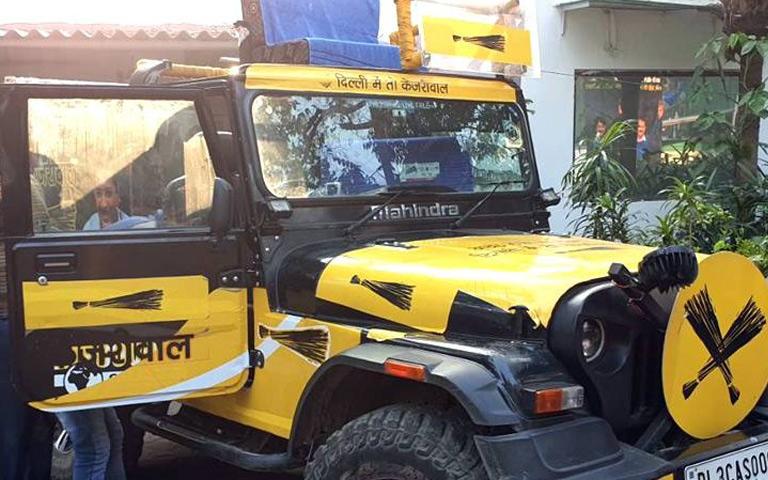 delhi-election-result-2020-aap-government-in-trends-arvind-kejriwal