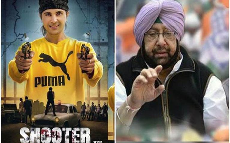 captain-amarinder-singh-bans-punjabi-movie-shooter