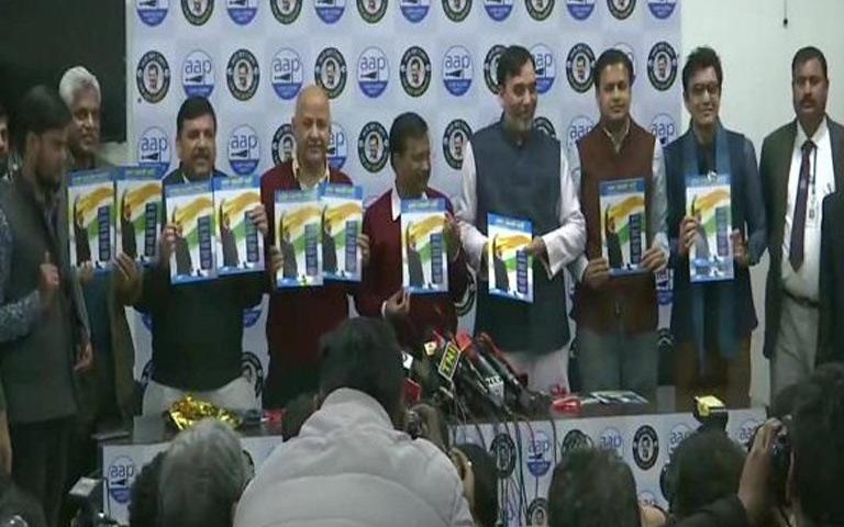 delhi-elections-2020-aam-aadmi-party-manifesto