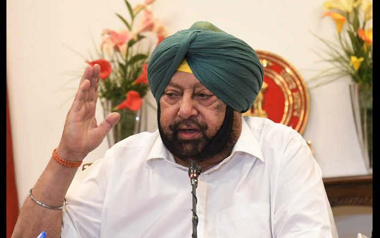 Punjab gets Help From Industries and Regional Institute