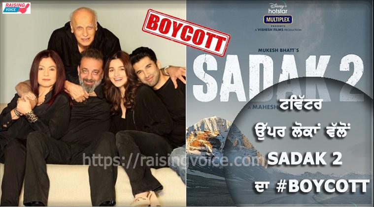 #Boycottsadak2-is-trending-on-twitter-before-its-release