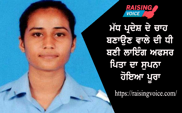 daughter-of-tea-seller-tops-indian-air-force-academy
