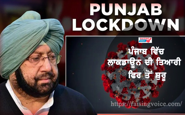 preparations-for-lockdown-again-in-punjab