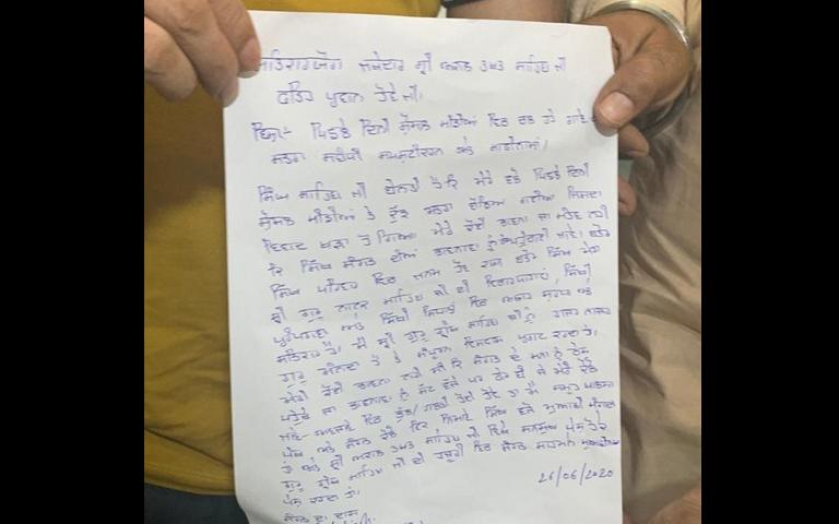 preet-harpal-apologised-shri-akal-takhat-sahib