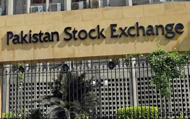 Terror attack at Pakistan Stock Exchange 5 civilians died