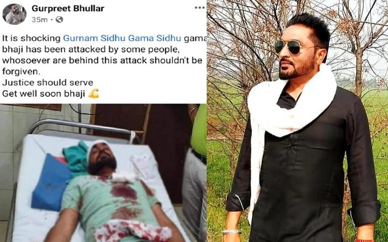 punjabi-famous-lyricist-gurnam-sidhu-gama-assaulted-news