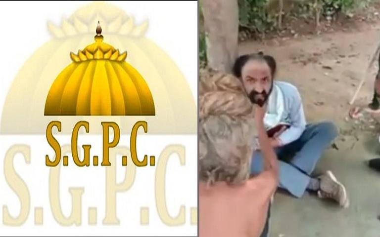 ludhiana-sikh-health-worker-beaten-mastan-singh-sgpc-takes-strict-notice-against-dera-sadhvvvvv