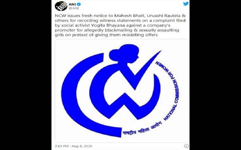 women-harassment-case-issues-notice-against-urvashi-rautela-and-mahesh-bhatt