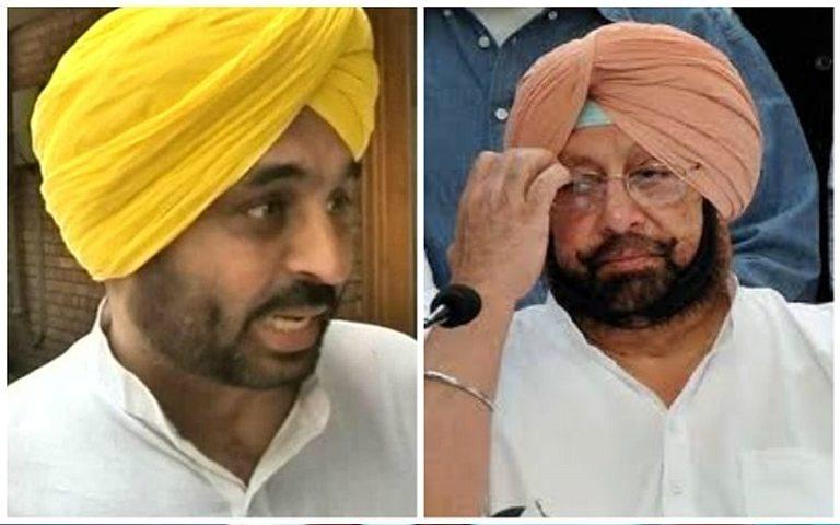 bhagwant-mann-vs-captain-amarinder-singh