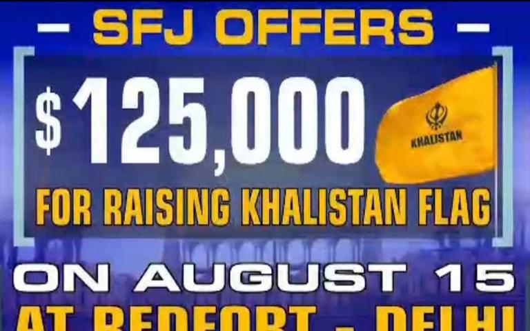 15-august-red-fort-alert-referendum-2020-khalistan-flag-reward