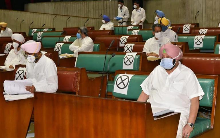 Agriculture Ordinance passed Punjab vidhan sabha