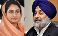 agriculture-ordinance-update-sukhbir-badal-and-harsimrit-badal-absent-from-parliament
