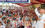 farmer-protest-against-agriculture-ordinance-bill-in-punjab-haryana