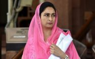 Centre Govt approved Harsimrat Kaur Badal resignation