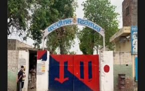 Ferozepur Central Jail is once again in controversy