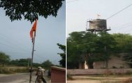 khalistan-flag-hosted-at-ludhiana-tehsil-civil-hospital-raikot