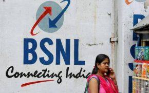 big-shock-to-bsnl-20000-employees-bsnl-company-has-no-money